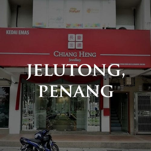 pg-jelutong
